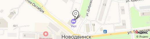 Новодвинская городская коллегия адвокатов на карте Новодвинска