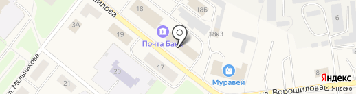 Центральное отделение связи на карте Новодвинска