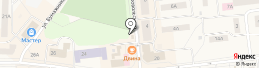 Радуга на карте Новодвинска