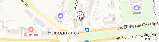 Пять звезд на карте Новодвинска