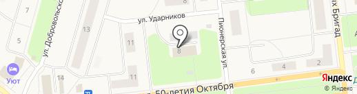 Нуга Бест на карте Новодвинска