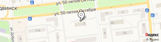 Отделение социальной защиты населения по г. Новодвинску на карте Новодвинска