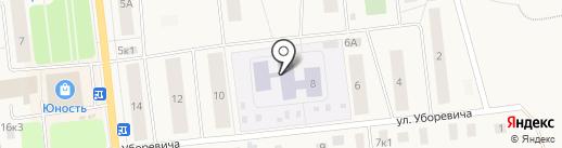 Детский сад №12, Солнышко на карте Новодвинска