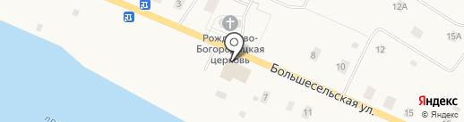 Северный торговый центр, ПО на карте Уемского