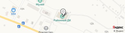 Приморский районный дом культуры на карте Уемского