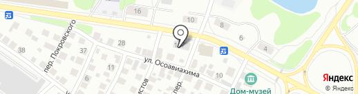 Отдельный пост пожарной части №2 на карте Костромы
