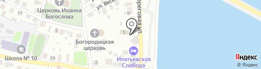 Антикварный магазин №1 на карте Костромы