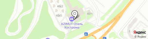 АЗИМУТ Отель Кострома на карте Костромы