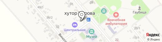 Универсальный на карте Кировой