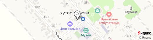 Банкомат, Сбербанк, ПАО на карте Кировой