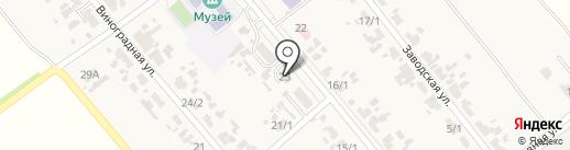 Гермес на карте Кировой