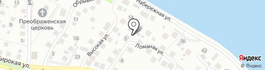 ТеплоХит на карте Костромы