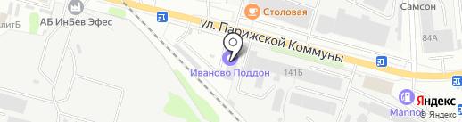 ВТОРМЕТ-С на карте Иваново