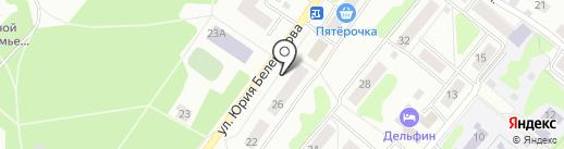 Стрекоза на карте Костромы