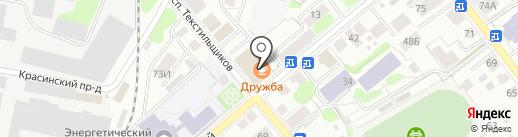 Дружба на карте Костромы