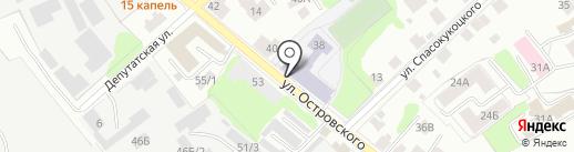 Диалог на карте Костромы