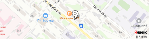 Гардероб на карте Костромы