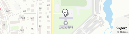 Улыбка на карте Костромы