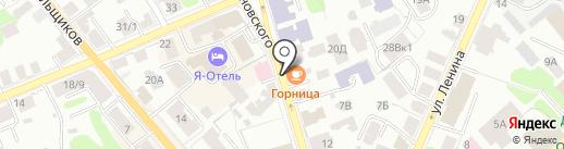 Магазин льняной одежды и валенок на карте Костромы