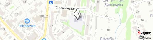 Детский сад №25 на карте Иваново