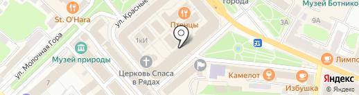 Rieker на карте Костромы
