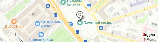 Карат на карте Костромы