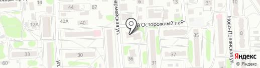 Мастерская по ремонту обуви и изготовлению ключей на карте Костромы