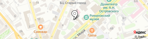Адвокатские кабинеты Ядовина Н.А., Шутова В.В. и Кунец М.С. на карте Костромы