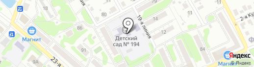 Детский сад №194 на карте Иваново