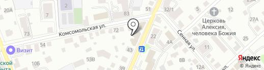 Аурусс плюс на карте Костромы