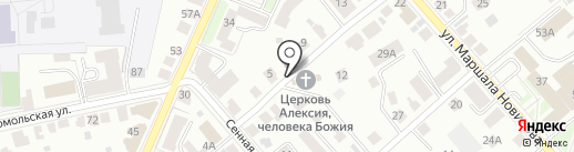 Храм Святого Преподобного Алексея Человека Божия на карте Костромы