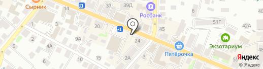Местный бургер на карте Костромы