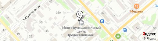 Мои документы на карте Костромы