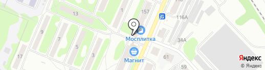 Магазин цветов и подарков на карте Костромы
