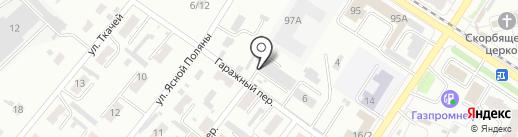 Мастерская по ремонту и покраски обуви и кожгалантереи на карте Иваново
