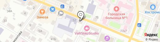 Моя свадьба на карте Костромы