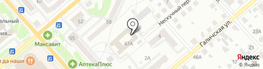 Стартеры и генераторы на карте Костромы