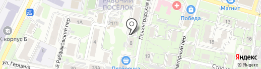АрДент на карте Иваново