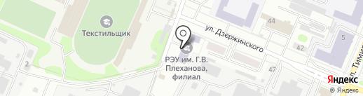 Российский экономический университет им. Г.В.Плеханова на карте Иваново