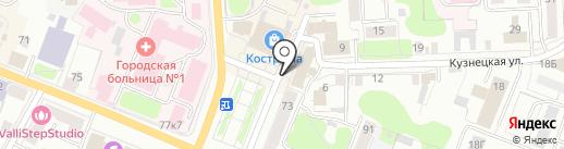 Совкомбанк, ПАО на карте Костромы