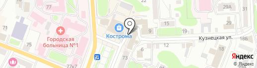 Азбука ремонта на карте Костромы