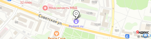 Я тебя люблю на карте Костромы