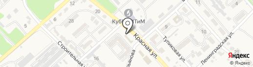 У Жанны на карте Новокубанска