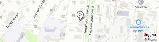 Киндер на карте Костромы