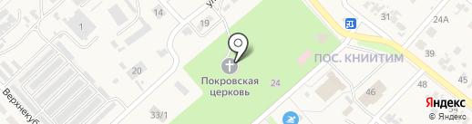 Храм Покрова Пресвятой Богородицы на карте Новокубанска