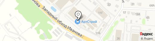 АРТСТРОЙ на карте Коляново