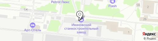Ивановский завод тяжелого станкостроения на карте Иваново
