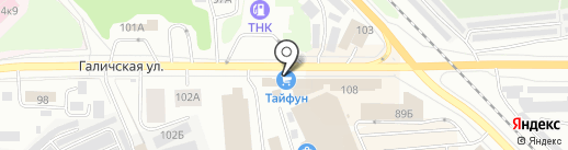 Тайфун Кострома на карте Костромы