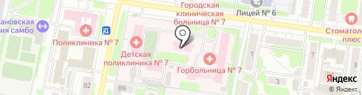 Городская клиническая больница №7 на карте Иваново