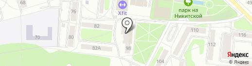 АС Studio на карте Костромы